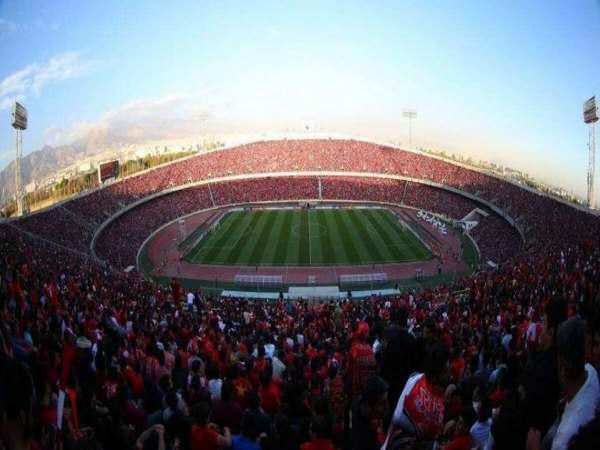 Azadi Stadium – Iran